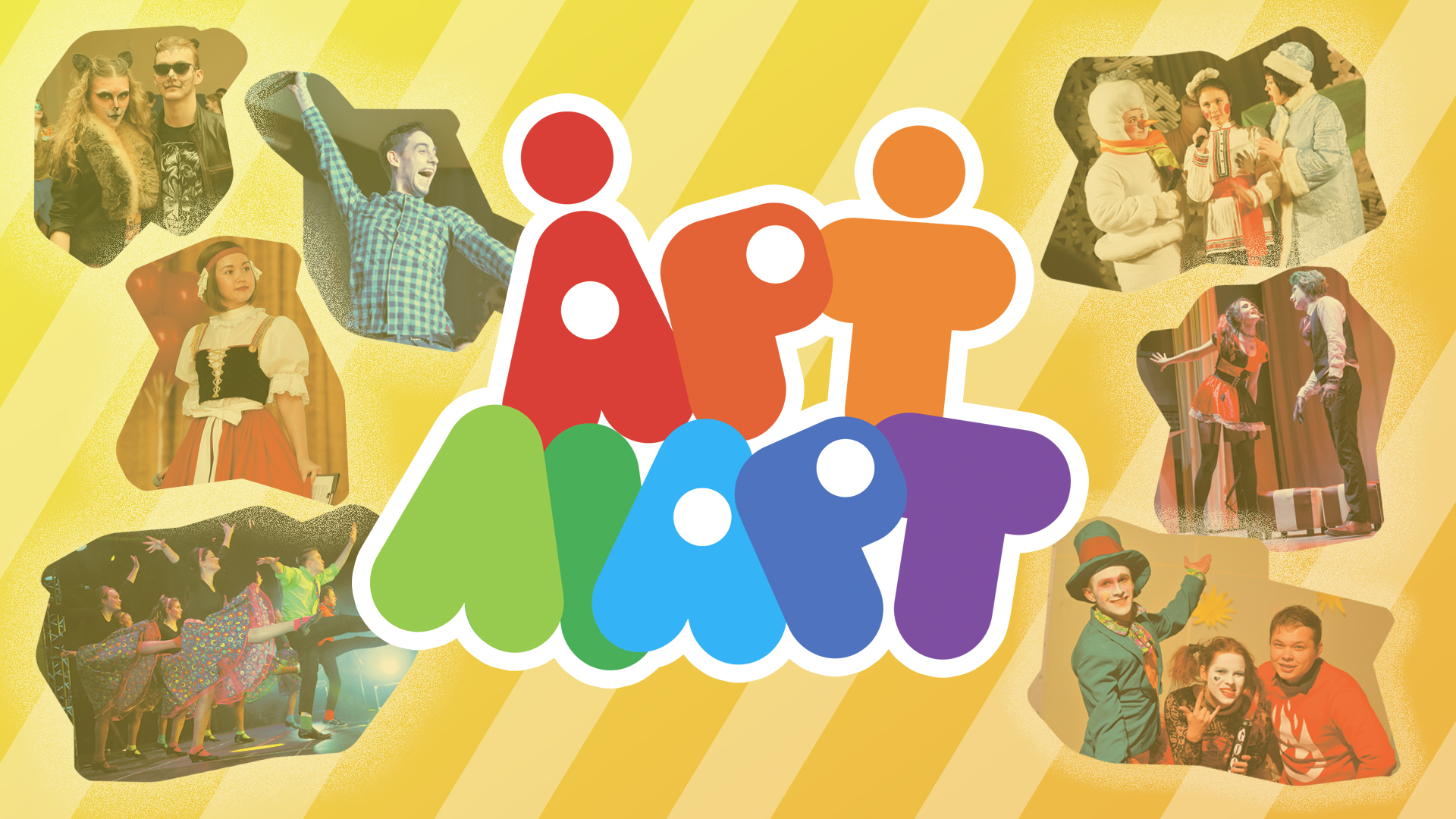 artmart promo