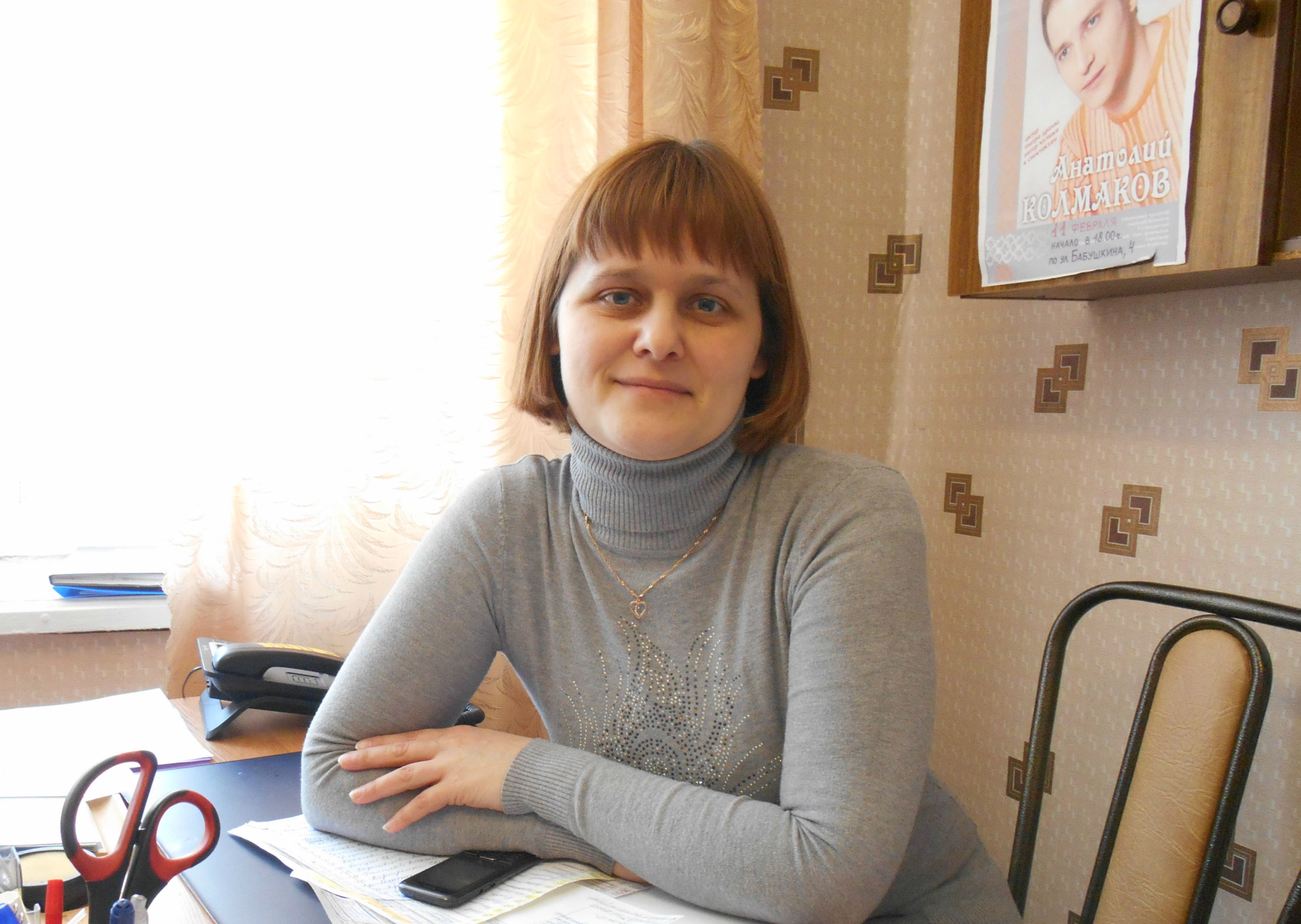 Ludmila Karelyanen