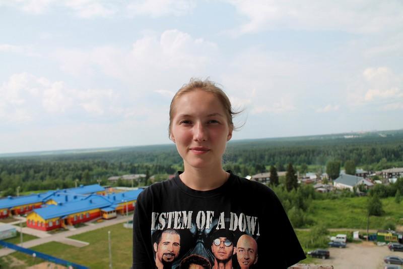 Elena Okulova
