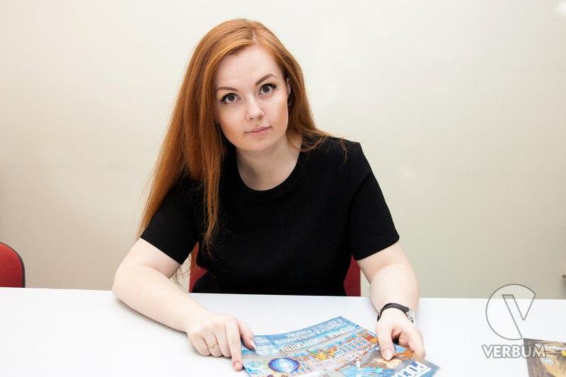 Екатерина Никандрова
