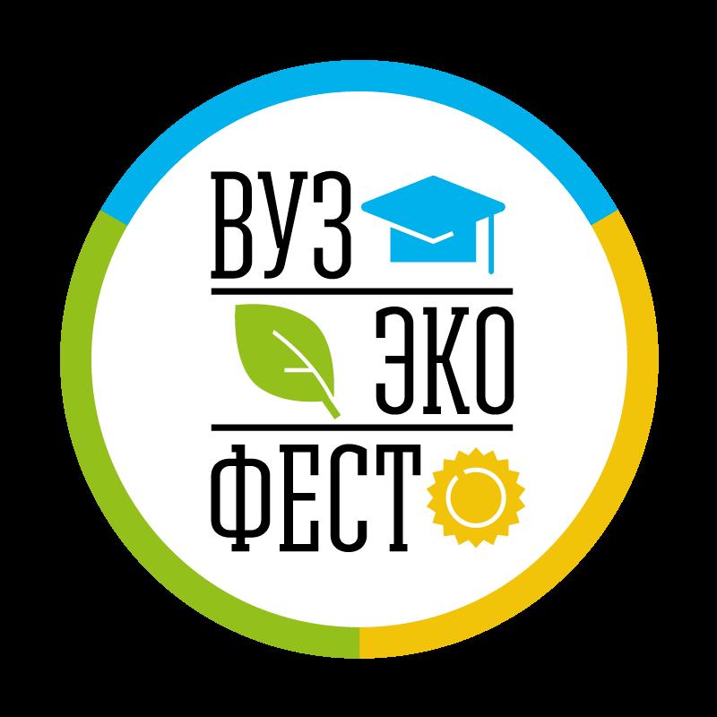 VEF Logo v2 Transperent