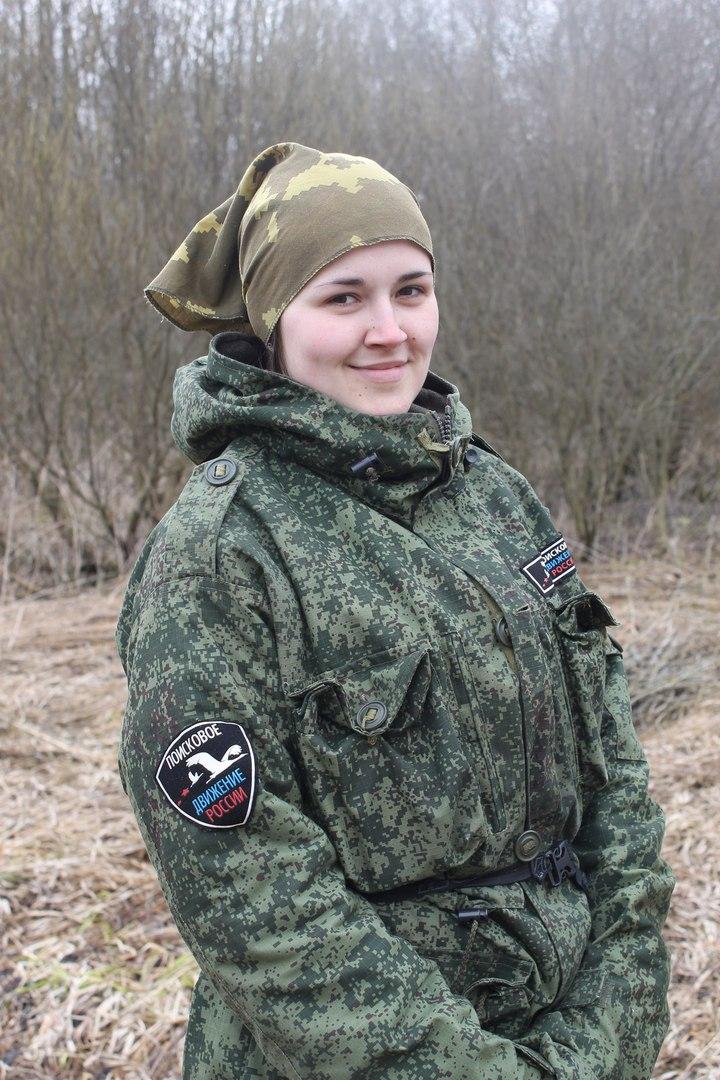 Марина Малашкевич