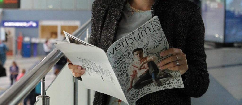 Новый дизайн журнала