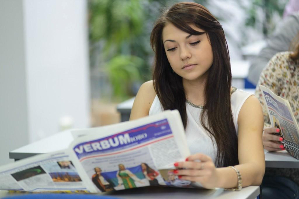 Газета Verbum в новом формате