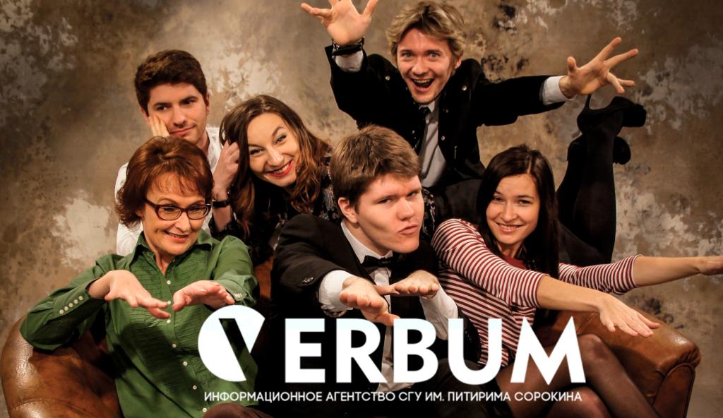 Создание в университете Медиацентра Verbum